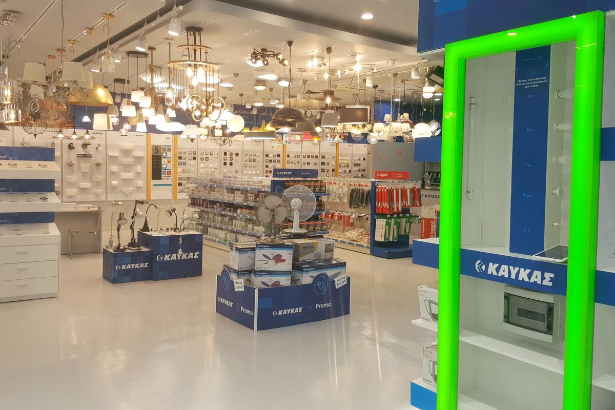 Renovation of Kafkas shop
